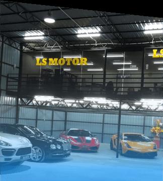 LS MOTOR Website